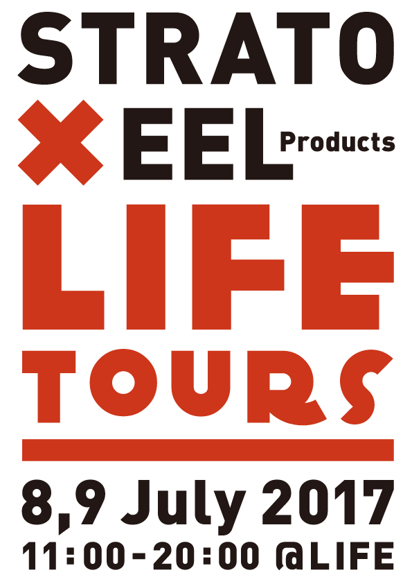 life-tours